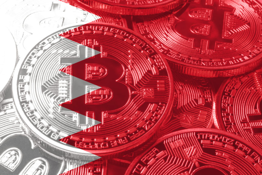 Bahrain Cryptocurrency Laws
